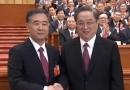 汪洋当选政协主席