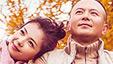 《亲爱的客栈第二季》第5期:刘涛唱歌祝福跨国恋人(2018-11-09)