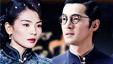 《故事里的中国》第1期:胡歌刘涛再现永不消逝的电波(2019-10-13)