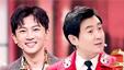 《王牌对王牌第五季》第1期:原班人马回归,赵薇宋丹丹在线pk(2020-02-21)
