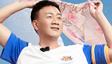 """《元气满满的哥哥》第8期:杨洋""""怒吼""""王彦霖(2020-09-18)"""